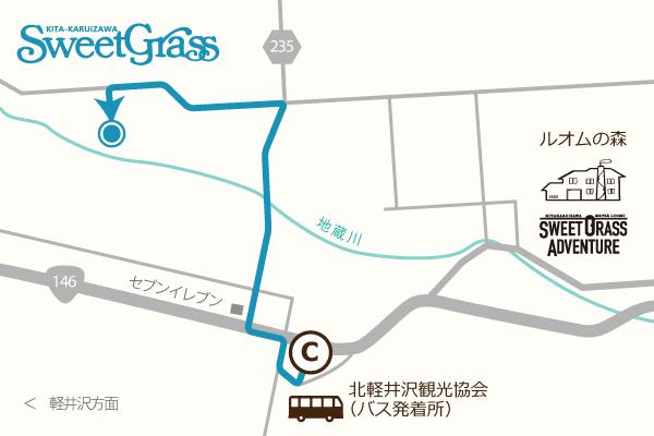 北 軽井沢 天気 予報