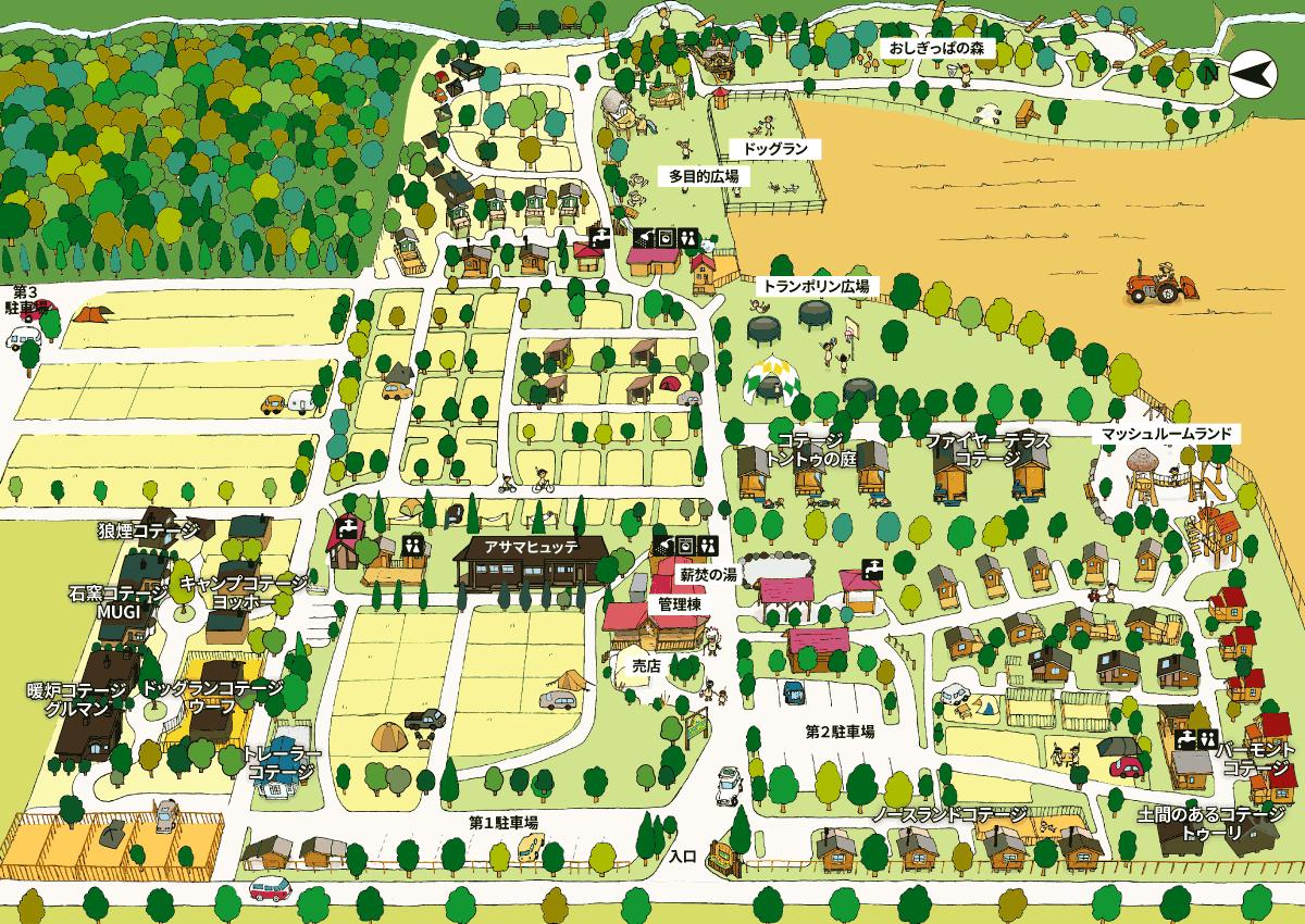 北軽井沢スウィートグラスのコテージマップ