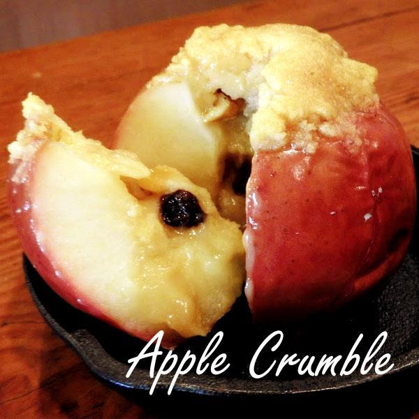 焼きりんごのクランブル
