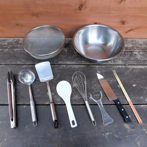 調理道具(単品)
