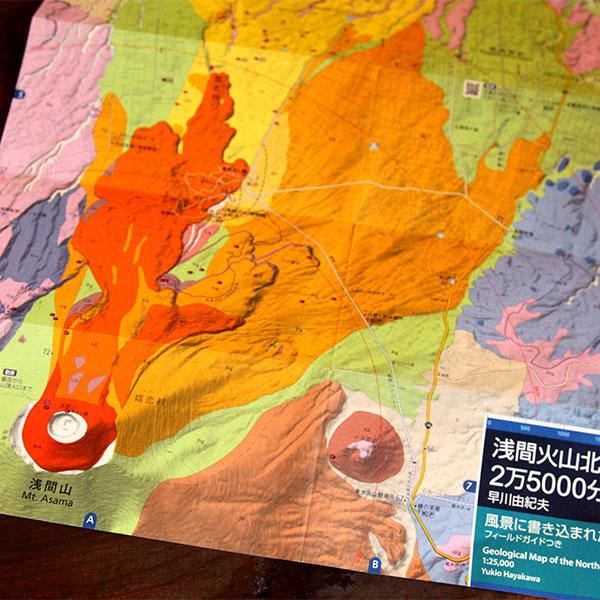 浅間火山北麓の2万5000分の1地質図
