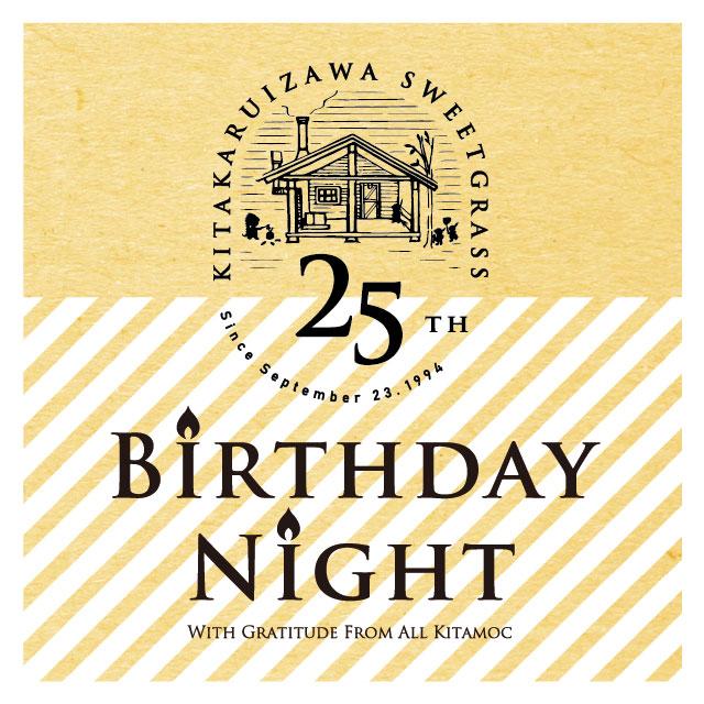 25th Birthday Night