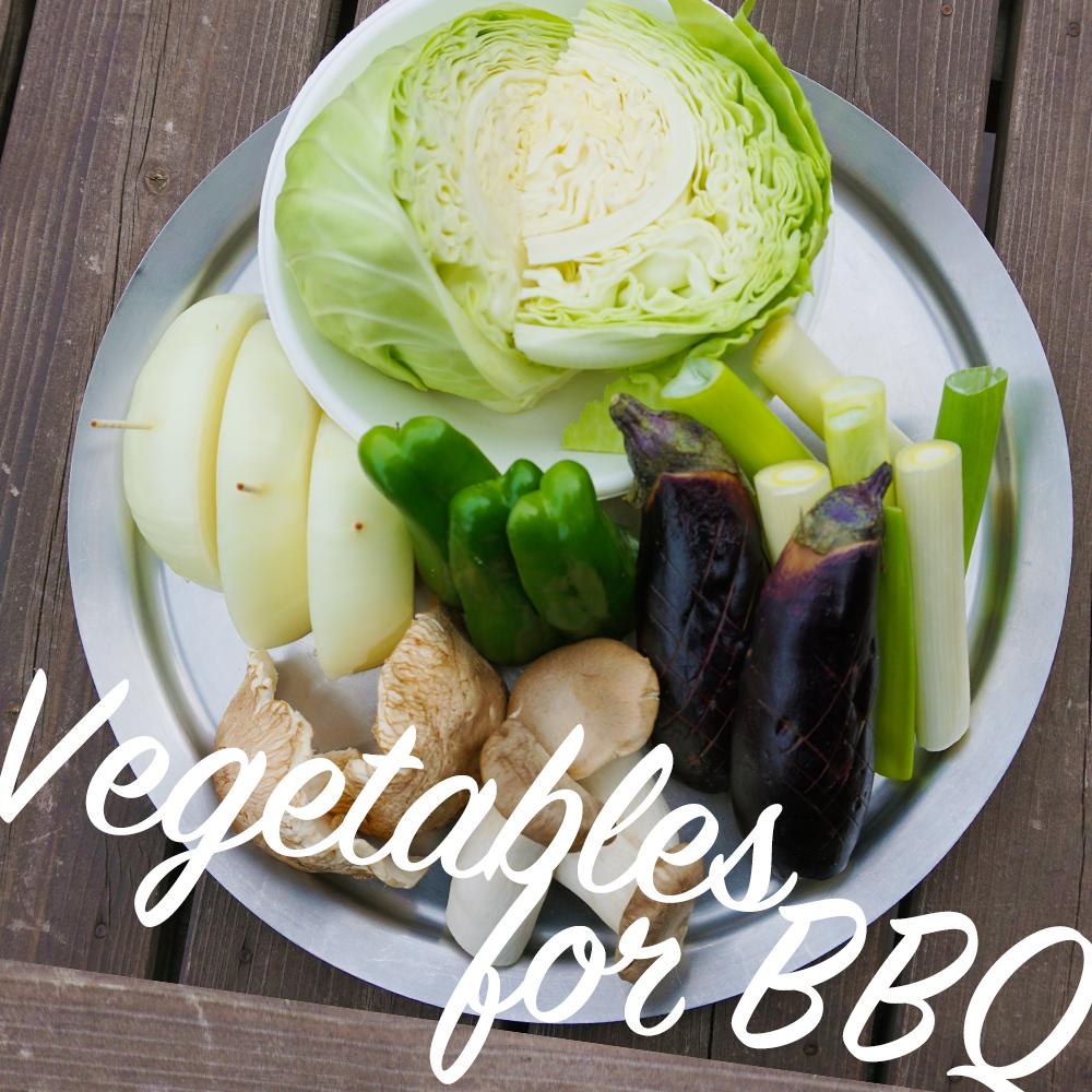 野菜moriBBQ