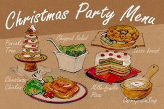 12月限定のパーティー食材