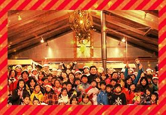 SGクリスマスパーティー