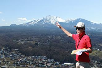 火山学者と歩く、浅間園&鎌原村